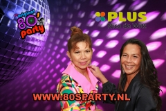 2018_80sParty_fotobooth_004