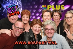 2018_80sParty_fotobooth_011