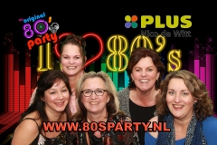 2018_80sParty_fotobooth_014