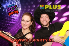 2018_80sParty_fotobooth_040