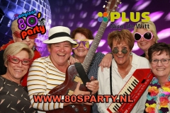 2018_80sParty_fotobooth_041