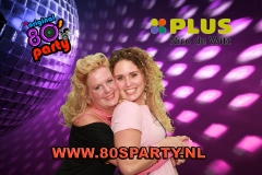 2018_80sParty_fotobooth_042
