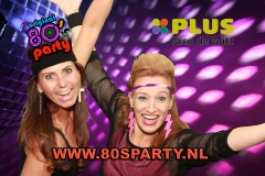 2018_80sParty_fotobooth_043