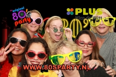 2018_80sParty_fotobooth_046