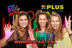2018_80sParty_fotobooth_047