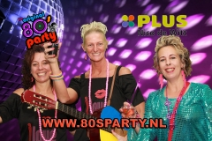 2018_80sParty_fotobooth_060