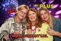 2018_80sParty_fotobooth_078