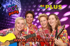 2018_80sParty_fotobooth_098