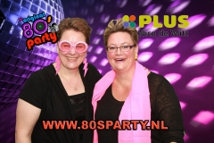 2018_80sParty_fotobooth_109
