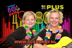 2018_80sParty_fotobooth_125