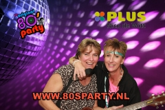2018_80sParty_fotobooth_132
