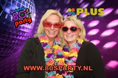 2018_80sParty_fotobooth_133