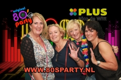 2018_80sParty_fotobooth_159