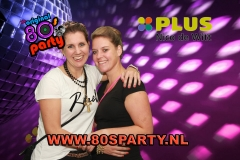 2018_80sParty_fotobooth_160