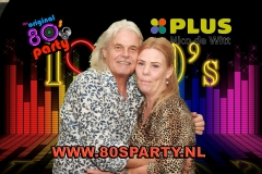 2018_80sParty_fotobooth_192