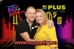 2018_80sParty_fotobooth_193
