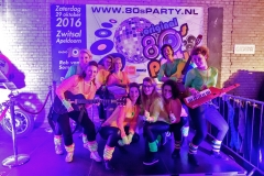 2016_80sparty_32
