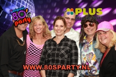 2018_80sParty_fotobooth_006