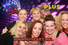 2018_80sParty_fotobooth_020