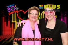 2018_80sParty_fotobooth_022