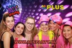 2018_80sParty_fotobooth_031