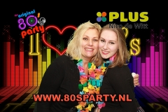 2018_80sParty_fotobooth_038