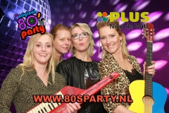 2018_80sParty_fotobooth_039
