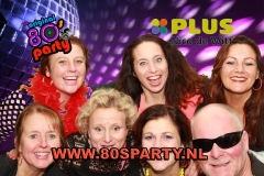 2018_80sParty_fotobooth_045