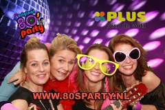 2018_80sParty_fotobooth_058