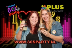 2018_80sParty_fotobooth_079