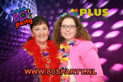 2018_80sParty_fotobooth_083