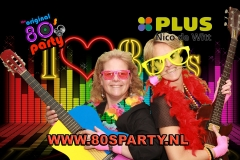 2018_80sParty_fotobooth_091