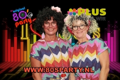 2018_80sParty_fotobooth_095