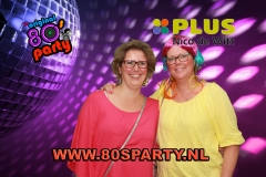 2018_80sParty_fotobooth_097