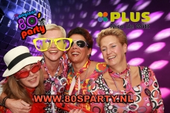 2018_80sParty_fotobooth_099
