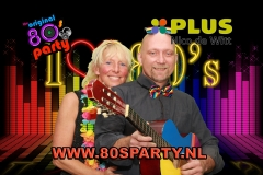 2018_80sParty_fotobooth_106