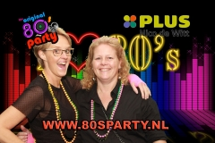 2018_80sParty_fotobooth_142