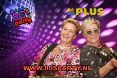 2018_80sParty_fotobooth_143