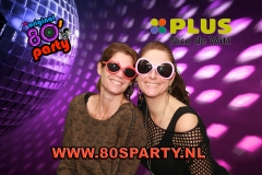 2018_80sParty_fotobooth_144