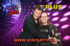 2018_80sParty_fotobooth_162