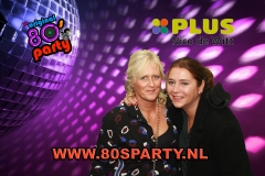 2018_80sParty_fotobooth_172