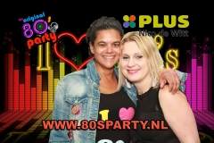 2018_80sParty_fotobooth_177
