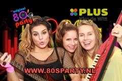 2018_80sParty_fotobooth_189