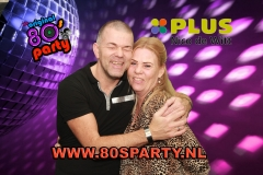 2018_80sParty_fotobooth_194
